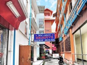Highfive Guest House 1*