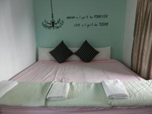 Hua Hin Paradise Guesthouse 2*