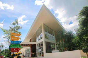 Summer Luxury Beach Resort & Spa 4*