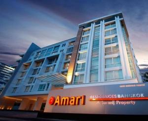 Amari Residences Bangkok 4*