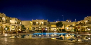 Cataract Layalina Sharm El Sheikh Resort 3*
