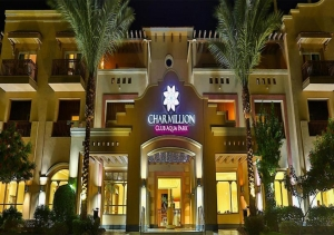 Charmillion Club Aquapark 5*