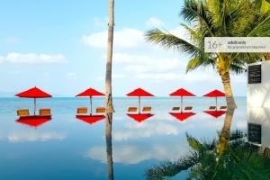 The Coast Resort Koh Phangan 4*